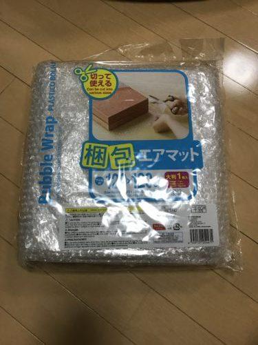 100円均一のぷちぷち