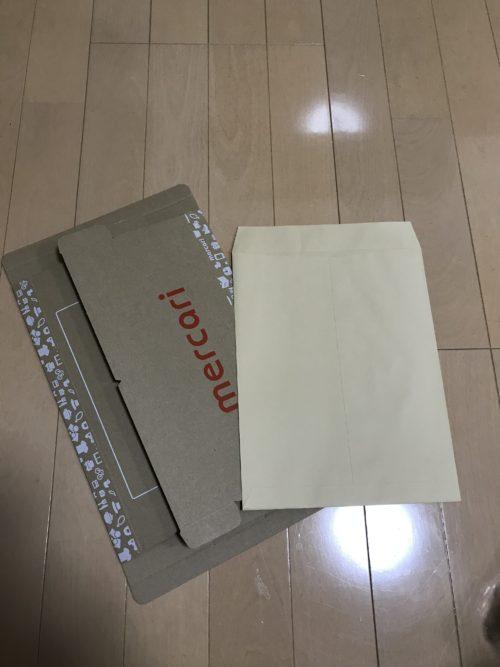 メルカリBOXと封筒